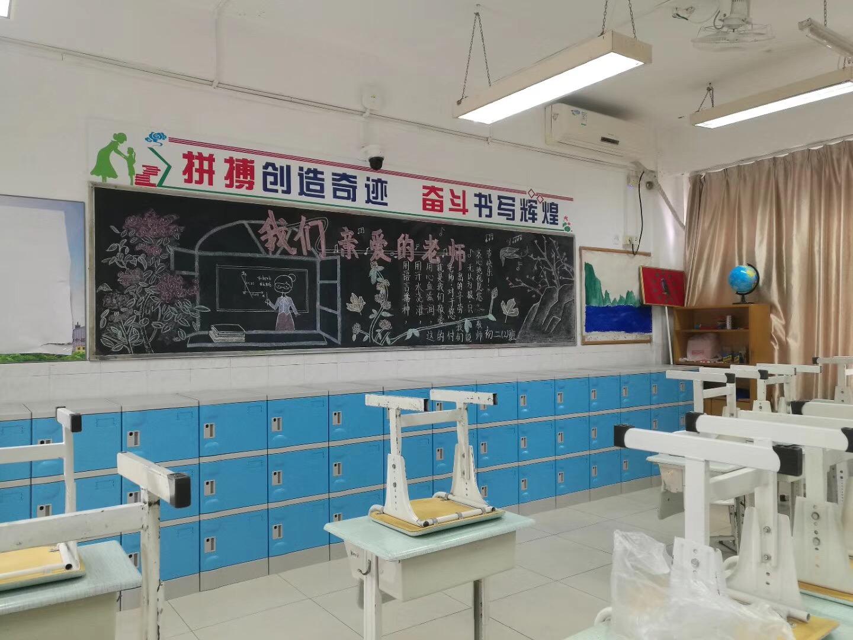 390-E型学校教室书包柜