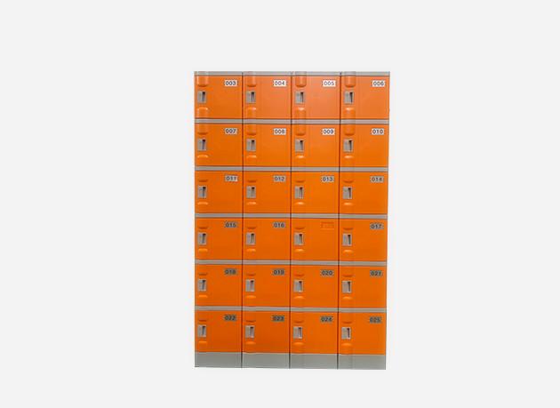 320E-鞋柜