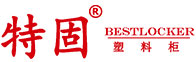 BESTLOCKER (JIANGSU) PRODUCTS CO., LTD